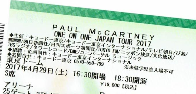 ポール・マッカートニー ワン・オン・ワンジャパン・ツアー2017 チケット販売 ここまでのあらすじ
