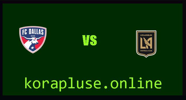 موعد مباراة لوس أنجلوس لكرة القدم ضد دالاس اليوم الاربعاء الموافق 23-6-2021 الدوري الامريكي