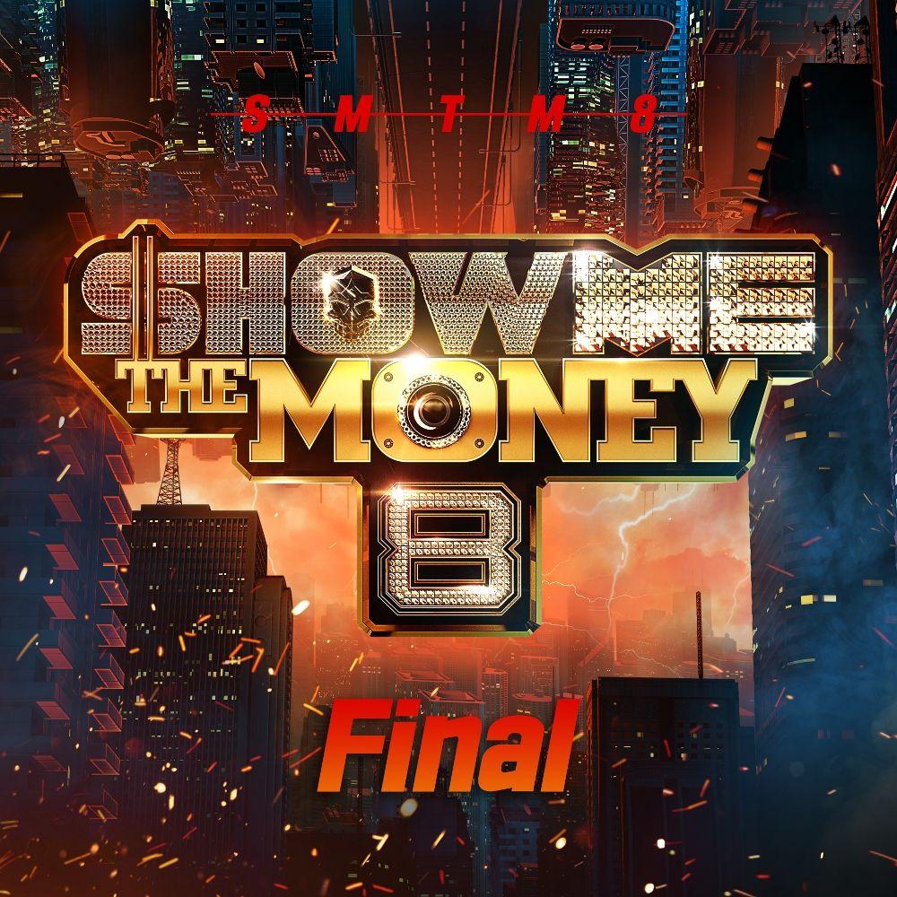 Various Artists – Show Me The Money 8 Final (ITUNES MATCH AAC M4A)