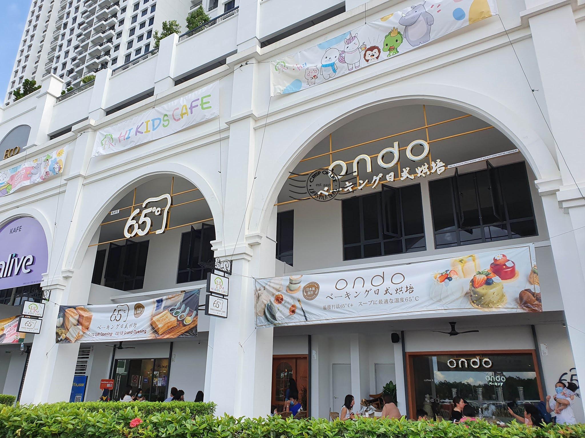 65 Ondo Bakery Cafe @ Eco Bloom, Simpang Ampat, Penang