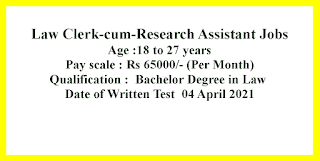 Law Clerk-cum-Research Assistant Jobs in  Supreme Court of India