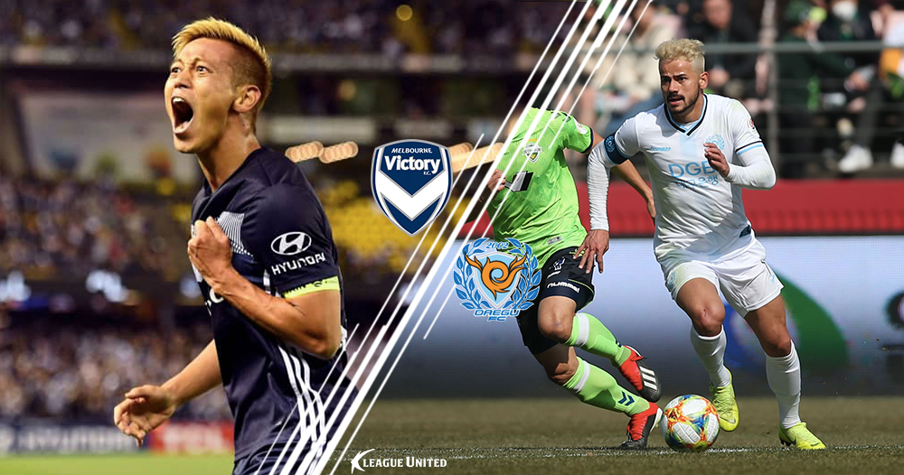 Preview Writers' Chat: Melbourne Victory vs Daegu FC ACL AFC Champions League