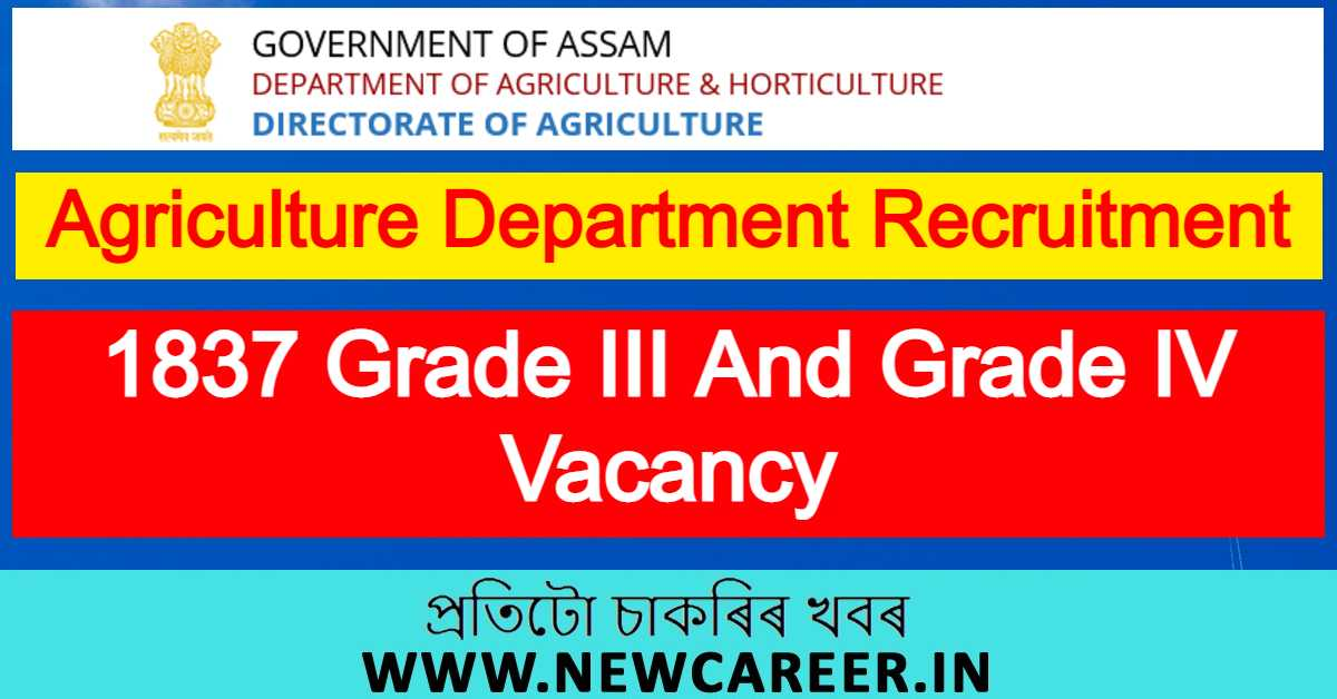 Agriculture Department Recruitment 2021 : Apply For 1837 Grade III And Grade IV Vacancy