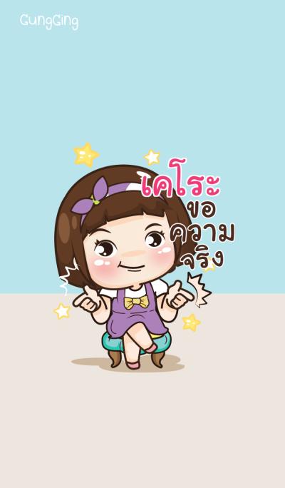 KERO aung-aing chubby V10