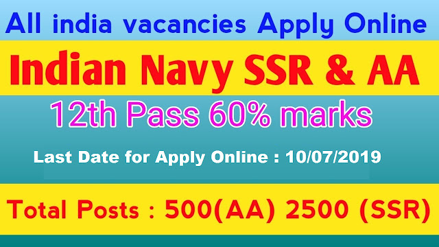 indian navy ssr aa online form 2019,how to fill indian navy ssr online form 2019,navy ssr vacancy 2019,indian navy ssr online form 2019,navy bharti 2019,indian navy recruitment 2019,indian navy ssr vacancy 2019,navy aa exam 2019 form online,navy ssr exam 2019 form online,navy ssr,navy new vacancy 2019,navy aa 2019,navy vacancy 2019,navy mr vacancy 2019,navy aa vacancy 2019
