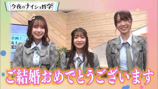 AKB48 no Naisho Tetsugaku ep13