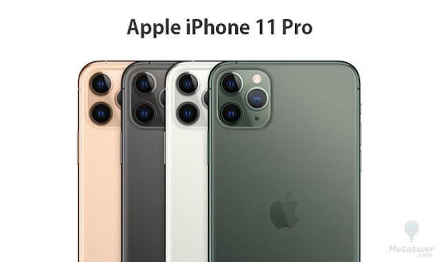 مواصفات وسعر ايفون 11 برو