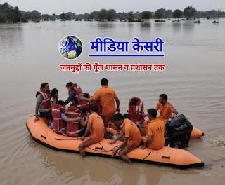 """SDRF Rajasthan news हाड़ौती आँचल -- सांगोद क्षेत्र में एसडीआरएफ बनी """"संकटमोचक"""", शिक्षार्थियों व ग्रामीणों को किया rescue"""