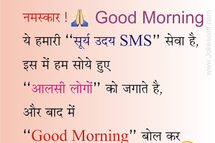 श र ण म सभ ब त Funny Sunday Good