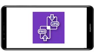 تنزيل برنامج JPG/PNG Image Converter Pro mod Premium مدفوع مهكر بدون اعلانات بأخر اصدار من ميديا فاير