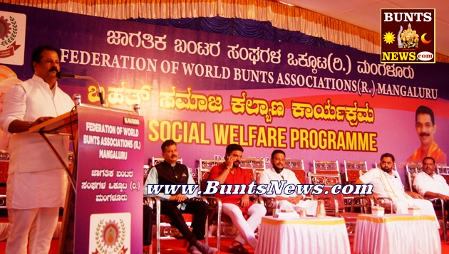 Bunts-Social-Welfare-Program