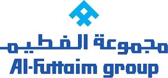 وظائف جديدة بمجموعة شركات الفطيم في الامارات لمختلف التخصصات والمؤهلات