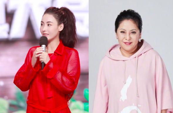 Cecilia Cheung Tiffany Chen former mgr