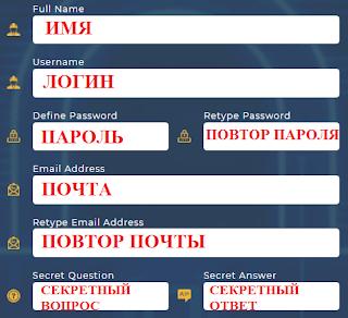 Регистрация в проекте Sonata Bit