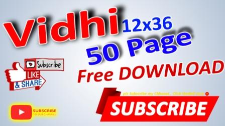 12x36vidh Free Download 50 Page Bc Creation The