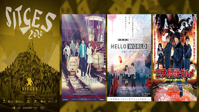 Programación japonesa 53 Festival Internacional de Cine Fantástico de Sitges