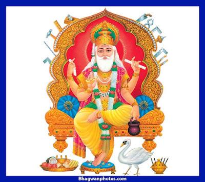 Image Of Vishwakarma