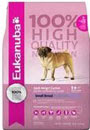 Picture of Eukanuba Adult Small Breed Weight Control Dry Dog Food