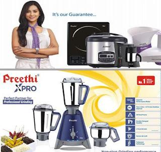 preethi brand portfolio