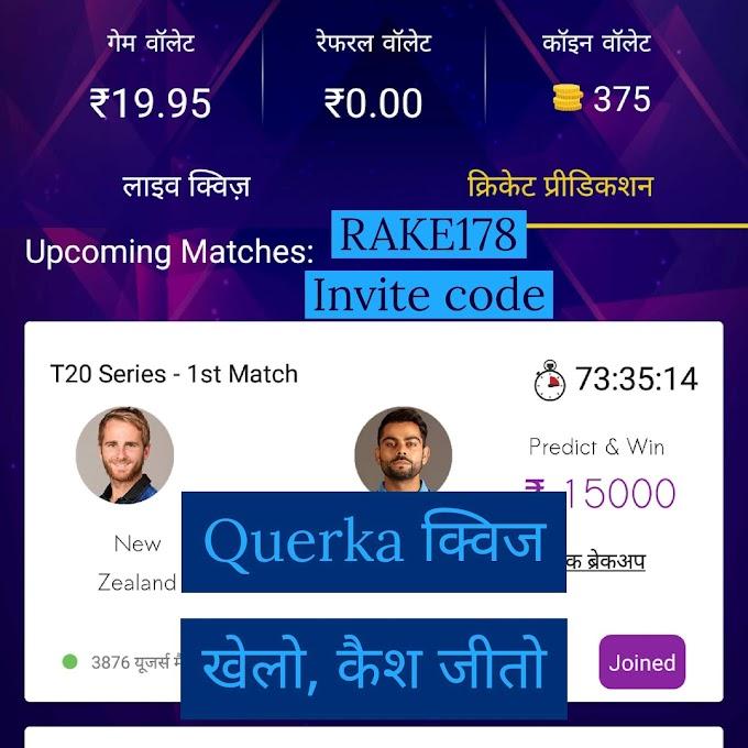 Qureka खेलो और कैश जीतो