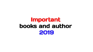Latest Books and Authors 2019 in Bengali