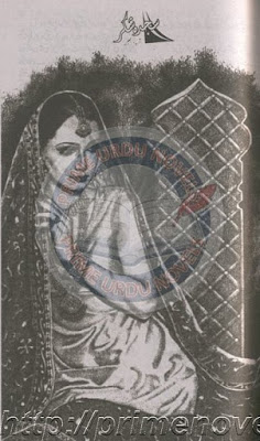 Sajda e shukar by Qurrat ul Ain pdf.
