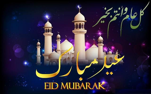Eid Mubarak in Pakistan
