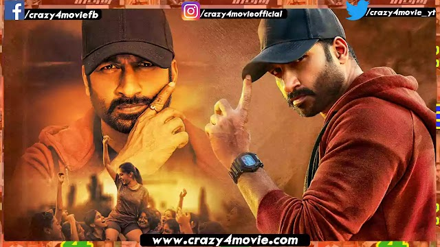 Gopichand's Seetimaarr To Get A Hindi Dubbed Release Very Soon | Official Update
