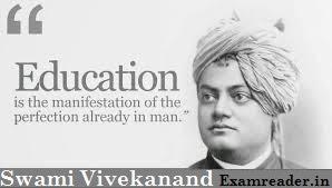 Swami Vivekananda Education