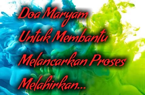 Doa Maryam Untuk Orang Melahirkan Supaya Lancar Persalinannya