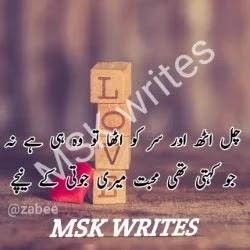Broken Heart Poetry