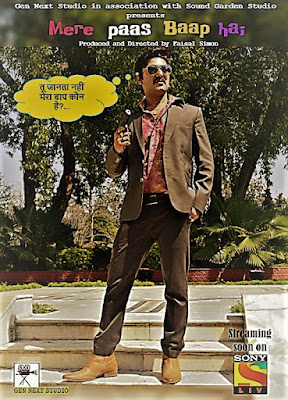 Mere Paas Baap Hai 2018 Full Movie Download