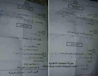 تحميل ورقة امتحان الجبر محافظة المنيا للصف الثالث الاعدادى الترم الاول