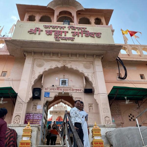 Brahma Temple,