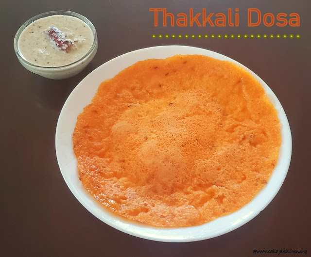 images of Tomato Dosa / Thakkali Dosa - Dosa Recipes