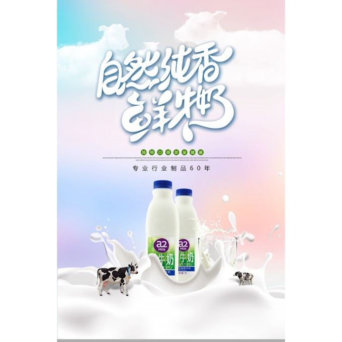 Fresh milk advertising poster design source file free psd