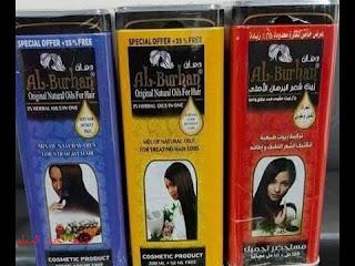 """تجديد """" ننشر اسعار زيت البرهان الاصلى 2020-2021 - اماكن بيع وسعر زيت البرهان الاصلى الأحمر والأزرق والأصفر فى مصر السعودية والامارات"""