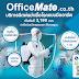 Covid-19 ยังไม่จบ ความสะอาดปลอดภัยต้องมาก่อน!! OfficeMate อยากให้ SME สะอาดเป็นศิริมงคลรับตรุษจีน ปลอดโควิดลูกค้ามั่นใจ บริการใหม่! ฉีดพ่นฆ่าเชื้อโรคแบบมืออาชีพ ราคาสุดพิเศษเริ่มต้น 3,199.-  พร้อมยกชุด Cleaning อุปกรณ์ทำความสะอาดและน้ำยาฆ่าเชื้อแบรนด์ดัง  ลดสูงสุด 40% ตลอดเดือนกุมภาพันธ์ 2564