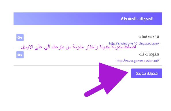 كيفية تحميل قالب سكويز وتفعيله من الموقع الرسمي بدون مشاكل