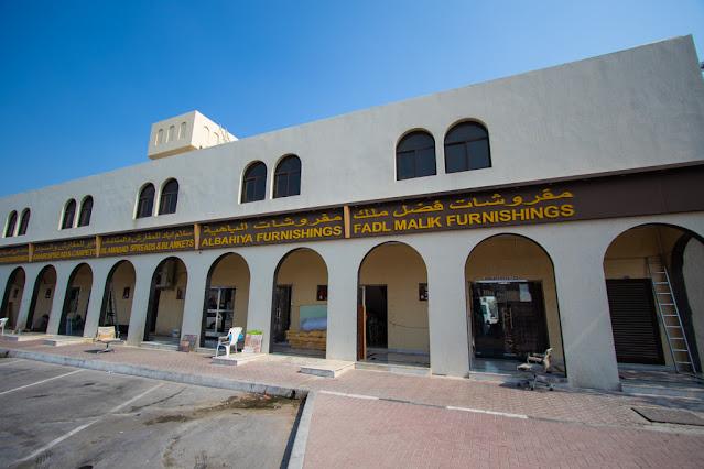 Mercato dei tappeti Abu Dhabi