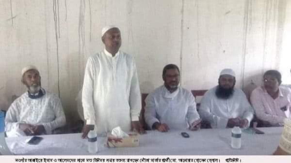 নওগাঁর আত্রাইয়ে ইমাম ও উলামাদের সাথে মতবিনিময়