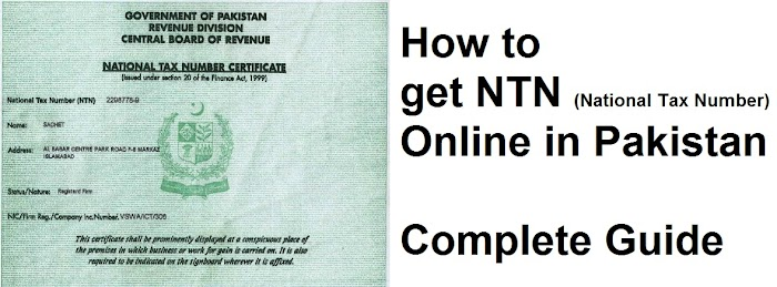 How to get NTN (National Tax Number) Online in Pakistan | Complete Guide
