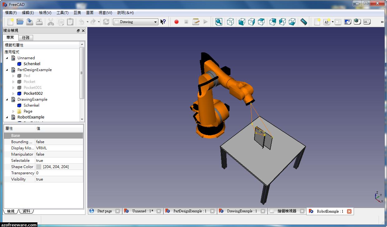 FreeCAD 0.15.4671 免安裝中文版 (0.16.4785 development) - 免費3D CAD繪圖工具 - 免費軟體下載