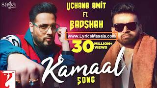 Kamaal Song Lyrics