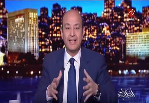 برنامج الحكاية حلقه السبت 18-1-2020 مع عمرو اديب ج1
