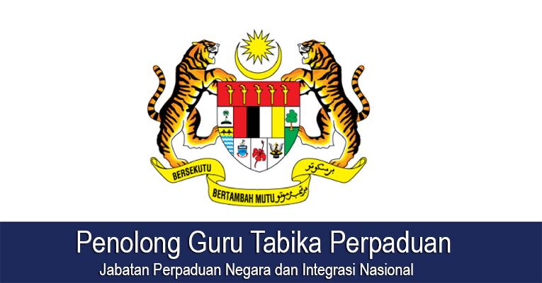 Jawatan Kosong di Jabatan Perpaduan Negara dan Integrasi Nasional JPNIN