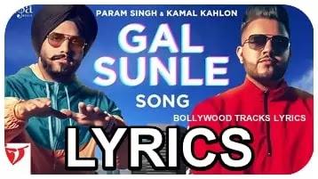 Gal-Sunle-Lyrics-Param-Singh