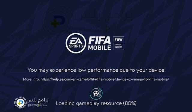مشاكل لعبة FIFA Mobile 21