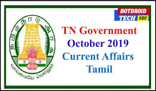 october month current affairs in tamil