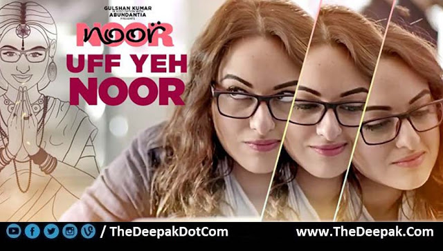 Uff Yeh Noor  Chords with Strumming Pattern from the movie Noor starring Sonakshi Sinha